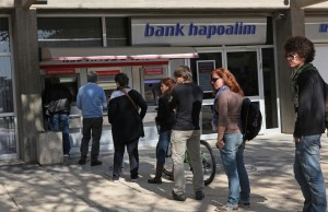 Bank Hapoalim_