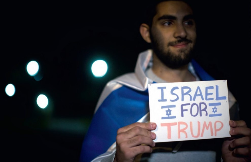 Demonstratie in Jeruzalem, 7 november j.l. Foto Hadas Parush/FLASH90