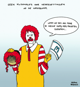 Cartoon McDonalds