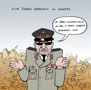 Cartoon NIW13
