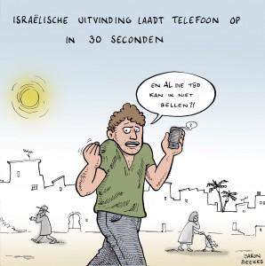 Cartoon NIW9