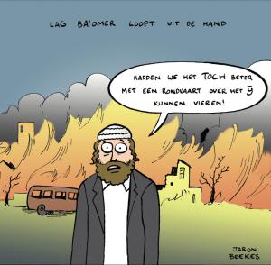 CartoonLagba