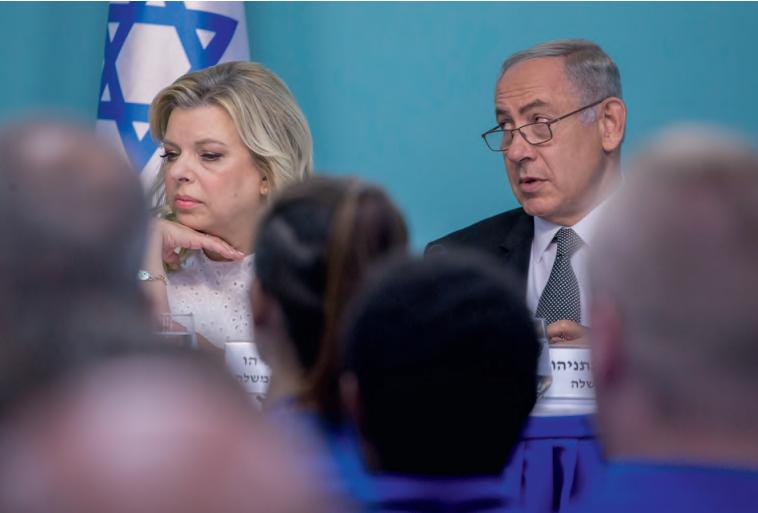 De Netanyahu's bij de ontvangst van de Israëlische Olympische team