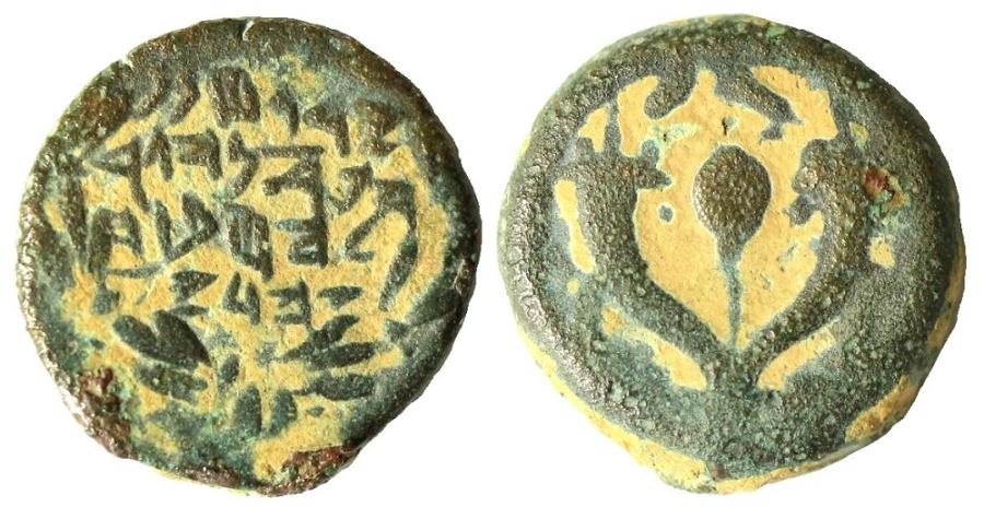 Proeta-muntje van Johannes Hyrcanus I (10 x vergroot), inscriptie: 'Jochanan en de Raad van de Joden'. Foto: Vcoins.com