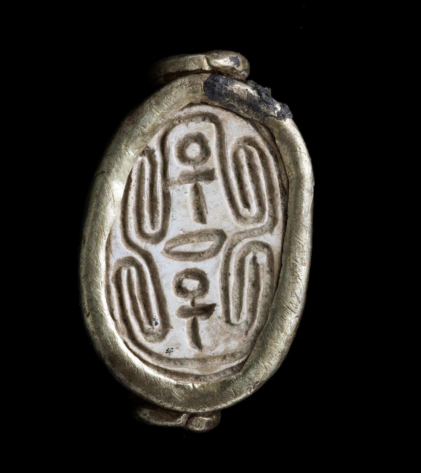 Scarabee. Foto Israel Antiquities Authority